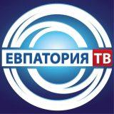 Евпатория ТВ